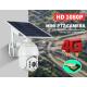 Camera supraveghere 4G cu panou solar, 1080P HD, audio bidirectional, IR+LED, exterior , Eldepo